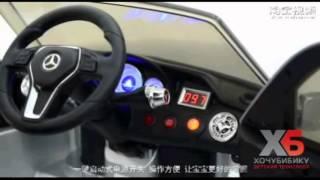 Электромобиль Mercedes Benz GLK300 интернет магазин  Hochubibiku(Покупая электромобиль Mercedes Benz GLK300 в нашем интернет-магазине hochubibiku.ru, вы гарантированно получаете настоящи..., 2016-04-07T15:37:51.000Z)