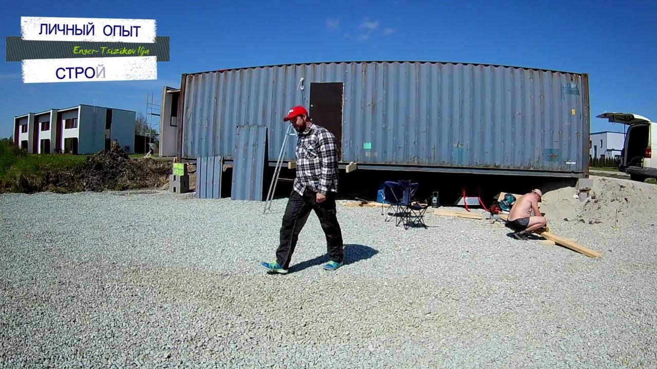 Модификация: 20′ hc (high cube) высокий сухогрузный контейнер. Покрашен в белый цвет. 2015 года. Отличное состояние. Без царапин и вмятин. Купить. 1118. Морской контейнер 20 футов high cube pallet wide, высокий и широкий, новый. Цена от 190 000 руб. Морской контейнер 20 футов hcpw,