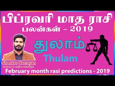 February month rasi palan 2019  thulam