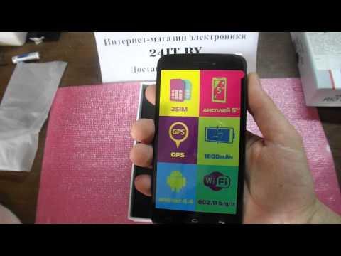 Обзор смартфона Explay Rio Play