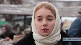 """В Твери идут съемки фильма """"Прощаться Не Будем"""""""