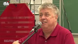 Леонид Сергеев: Симфония нутра (Виннипег, Канада, 2016)