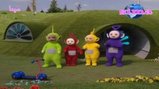 Teletubbies - Teletubbies 37