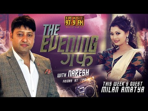 The Evening Guff With Naresh | Guest: Milan Amatya | S1 Ep10 | Image FM
