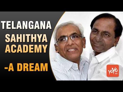 Telangana Sahithya Academy, A Dream Of Nandini Siddha Reddy | KCR | Telangana | YOYO Times