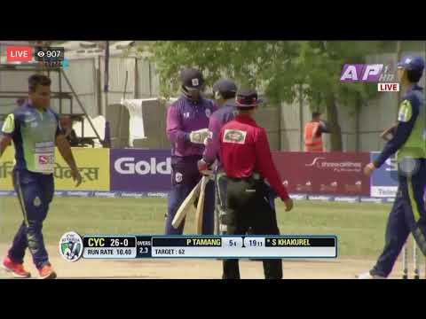 Dhangadi Premier league(DPL) Rupandhehi challenges Vs CYC attariya
