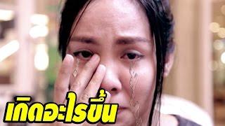 พี่เฟิร์นร้องไห้ทำไม ??? | สิงหาพาแม่เที่ยว | กับพี่เฟิร์น 108Life