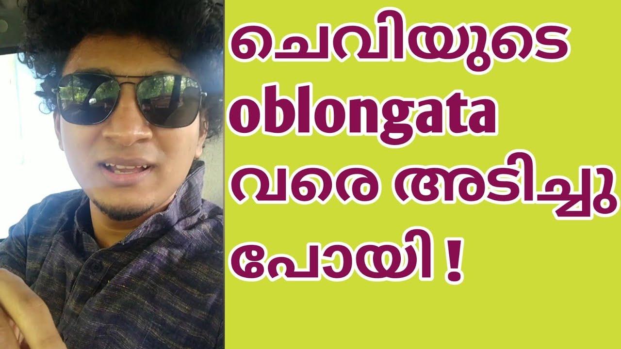 Download Car Owner Part - 1 / Malayalam Vine  / Ikru