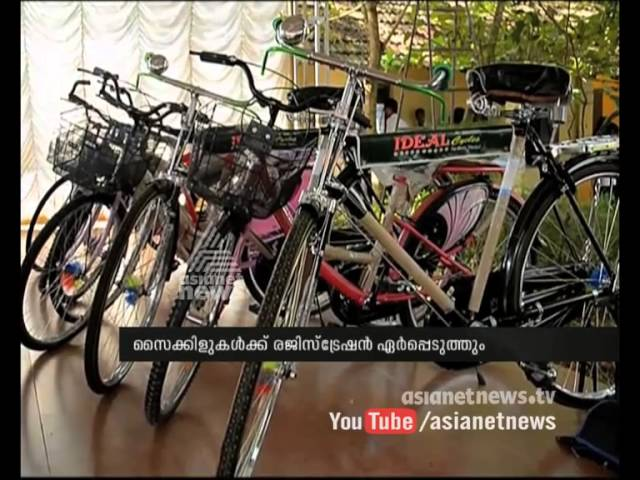Bicycle registration, For avoid  theft  Chuttuvattom News
