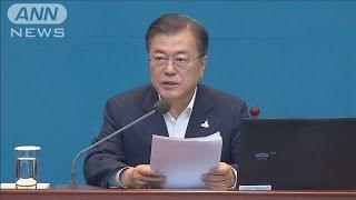 韓国とビジネス往来再開へ 週内にも合意見通し(2020年10月5日) - YouTube