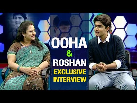 Ooha Srikanth & Roshan Exclusive Interview || Nirmala Convent || NTV