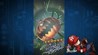 [iOS] Yu-Gi-Oh! Duel Links - How to Farm Ghost Kotsuzuka