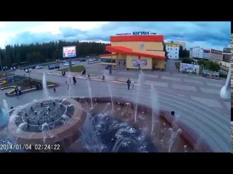 Нефтеюганск съёмка с квадрокоптера