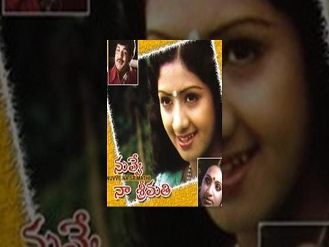 Nuvve Naa Srimathi Full Movie  HD