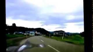 Hanaoka Odate Akita Japan 秋田県大館市花岡町の風景