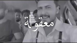 اغنية علي صابر الجديدة | ما وقفت بعينك😔💔 |  حالات واتساب