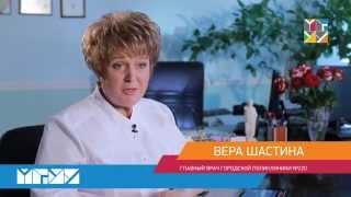 MPA в здравоохранении