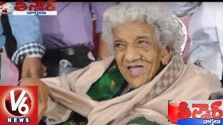 Pogaaku Vasamma Celebrates 103 Years With Family Members   Teenmaar News   V6 News