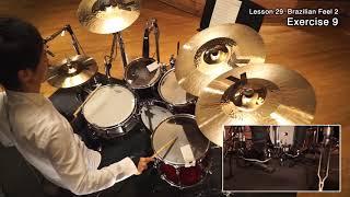 English https://musicians.online/program/4 Japanese https://musicians.online/ja/program/1 #Akira Jimbo #YAHAMA Online Lesson #Online Lesson #Musician's ...