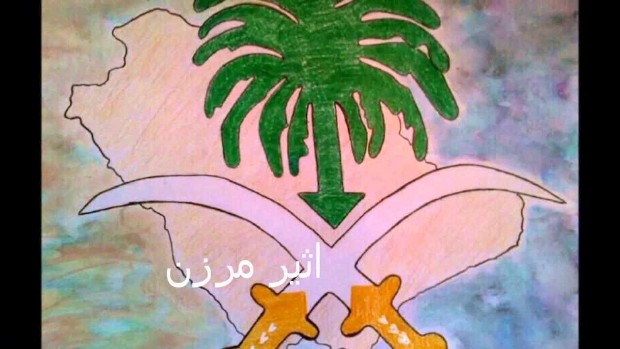 رسم الموهوبات ث9م13 بمناسبة اليوم الوطني Youtube