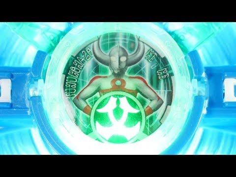 ウルトラマンルーブRB アパレル限定 ウルトラの父クリスタル Ultraman R/B