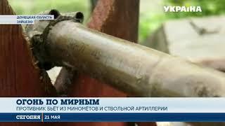 Двое украинских военных погибли на фронте