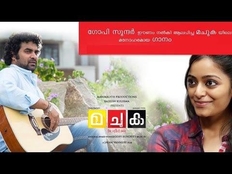 Niyen Sayana Swapnathil | Ma Chu Ka | Video Song | Latest Malayalam Movie Songs | Gopi Sundar