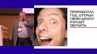 Александр Котляр. Кто и что убивает рынок недвижимости. Порталы и риэлторы.