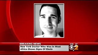 Officials Looking Into Possible Ebola Case In New York City
