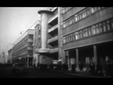 Казань (1970)