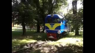 ТУ2-134, Днепропетровская ДЖД