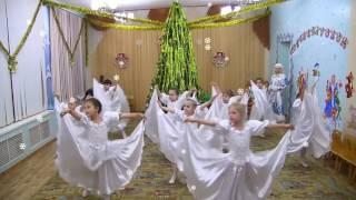 Новогодний праздник в детском саду! Танец снежинок.