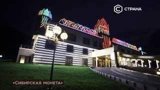видео Год игры: как живет первое казино в развлекательной зоне «Приморье» (ФОТО) – Новости Владивостока на VL.ru