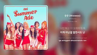 다이아(DIA) - 우우 (Woowoo) | 가사 (Synced Lyrics)