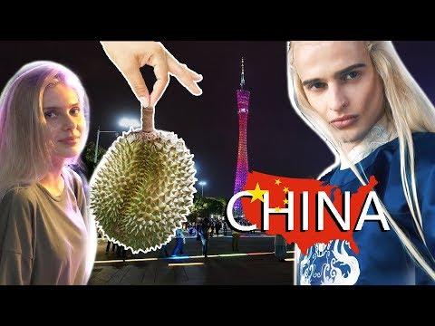 Работа моделью в провинции Китая. Я - Леголас. Пробуем дуриан !