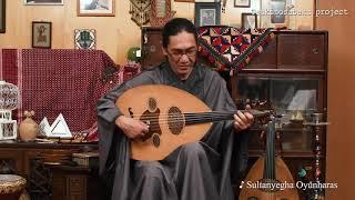 常味裕司アラブ音楽講座 第4回