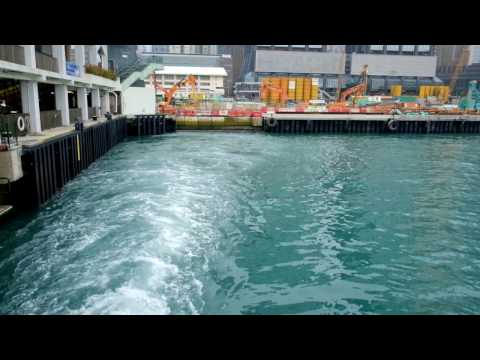 Hong Kong's Star Ferry. A short voyage to Kowloon side