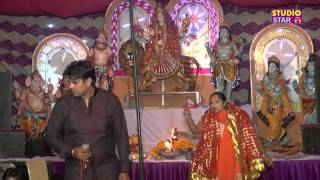 Teri Chunari Laya | Latest Mata Bhajan | Full Songs | Sonu Kaushik Bhajan |