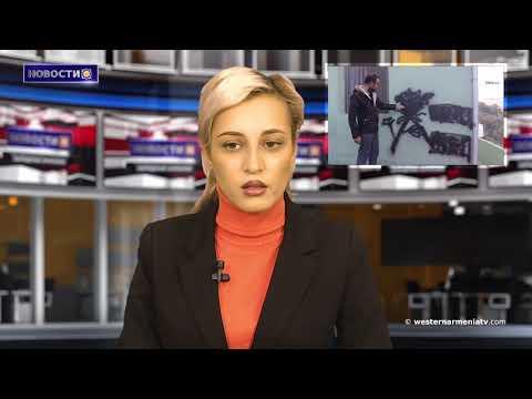 Совбез Турции обсудил вопрос геноцида против армян.Новости 2019-11-29