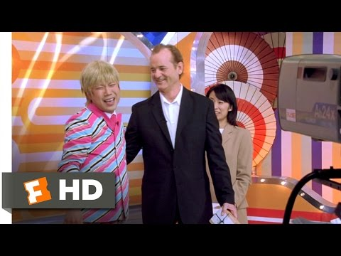 Lost in Translation (9/10) Movie CLIP - The Japanese Johnny Carson (2003) HD