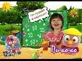 Распаковка Птенчика Певца Пи-ко-ко, Игрушки Furby(Unpacking the Chick Singer PI-Ko-Ko Furby Toys)