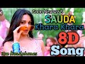 Sauda Khara Khara 8D AUDIO Good Newwz Akshay Kareena Diljit Kiara Sukhbir Dhvani
