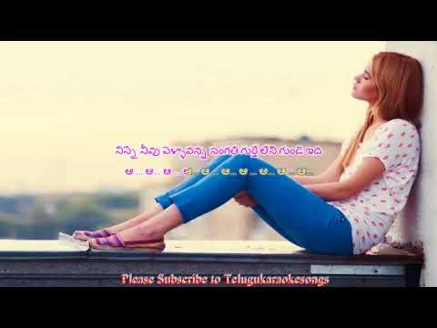 Ee kshanam oke oka korika Telugu Karaoke song with lyrics