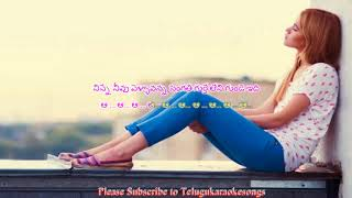 Ee kshanam oke oka korika Telugu Karaoke song with lyrics