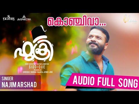 Fukri Malayalam Movie | Konchi Vaa AudioSong (Male )| Jayasurya,Prayaga Martin , Anu Sithara