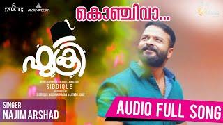 Fukri Malayalam Movie | Konchi Vaa Audio  Song (Male )  | Jayasurya,Prayaga Martin , Anu Sithara
