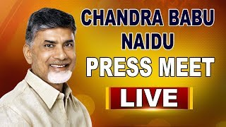 CM Chandrababu Naidu Press Meet About YS Vivekananda Reddy Case | ABN  Telugu