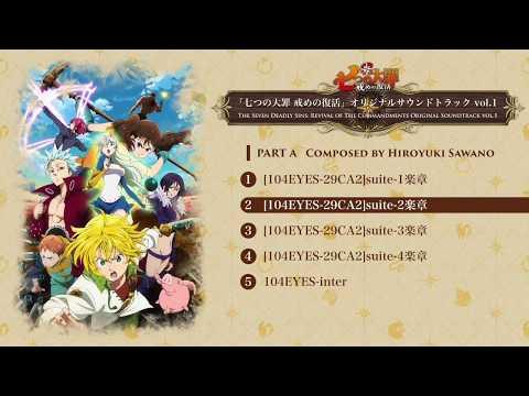 OST Vol 1  The Seven Deadly Sins Nanatsu no Taizai: Revival of the Commandments