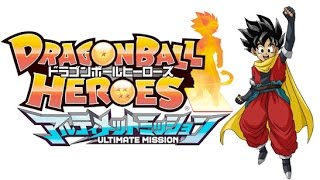 DragonBall Heroes capitulo 1,2,3 HD