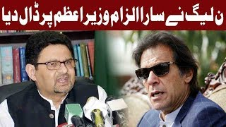 Imran Khan is The Reason Behind Of Crisis in Pakistan Claims Miftah Ismail | Express News